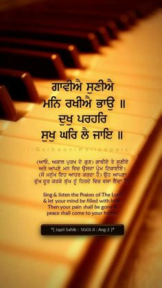 Waheguru ji 🙏 Holy Quotes, Gurbani Quotes, Truth Quotes, Quotes About God, Qoutes, Sikh Quotes, Indian Quotes, Punjabi Quotes, Guru Granth Sahib Quotes