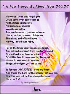 """MOTHER'S DAY - """" A Few Thoughts About You MOM""""This 2 poems contains 7 pages with different fonts and designs.MOMS will SMILE and LOVE every single word from this 2 poems!Enjoy and Happy Mother's Day! Mom Poems, Mothers Day Poems, Mother Poems, Happy Mother Day Quotes, Mother Quotes, Happy Mothers Day, Poems About Mothers, Single Words, Single Mom Quotes"""