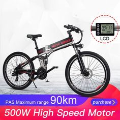 HRTC electric mountian bicycle lithium battery hidden in frame speed. Electric Mountain Bike, Electric Bicycle, Mongoose Bike, Kids Bicycle, Bicycle Tools, Motorcycle Tips, Bike Equipment, E Scooter, Bike Store