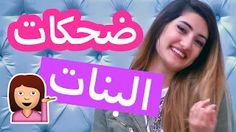 Hayla TV - YouTube