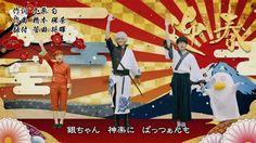 Kagura, Gintoki dan Shinpachi dari Gintama live-action mengucapkan selamat tahun baru