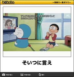 画像 Funny Images, Funny Pictures, Japanese Funny, Just For Laughs, Funny Moments, Geek Stuff, Family Guy, Poses, Anime