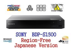 SONY Region Free BD / DVD player (PAL / NTSC compatible) BDP-S1500 import japan #Sony