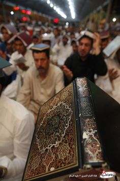 مراسم إحياء ليلة القدر في العتبة الحسينية المباركة ( ليلة 23 من شهر رمضان )