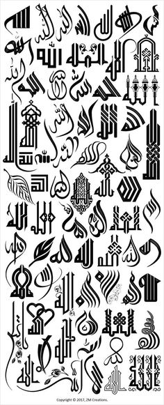 Allah - 70 Calligraphy Variations - My Calligraphy Silhouettes letters Arabic Calligraphy Design, Arabic Calligraphy Art, Arabic Art, Calligraphy Letters, Calligraphy Tutorial, Arabic Design, Calligraphy Practice, Calligraphy Quotes, Motifs Islamiques
