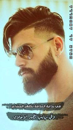 Haircuts For Long Hair, Cool Haircuts, Haircuts For Men, Haircut Men, Men's Haircuts, Short Haircut, Man Bun Hairstyles, Side Swept Hairstyles, Sporty Hairstyles