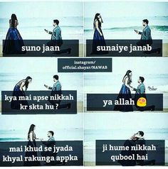 Love Quotes Poetry, Qoutes About Love, True Love Quotes, Girly Quotes, Punjabi Love Quotes, Islamic Love Quotes, Islamic Inspirational Quotes, Best Couple Quotes, Love Husband Quotes