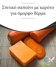 Handmade Cosmetics, Going Natural, Home Made Soap, Homemade Gifts, Sweet Potato, Diy And Crafts, Cooking Recipes, Healthy, Yoga Pants