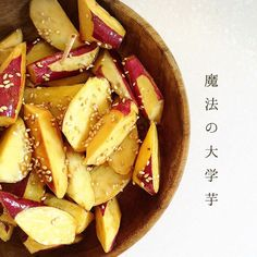 Media?size=l Candied Sweet Potatoes, Vegan Menu, Quick Meals, Japanese Food, Bread Recipes, Potato Salad, Side Dishes, Deserts, Food And Drink