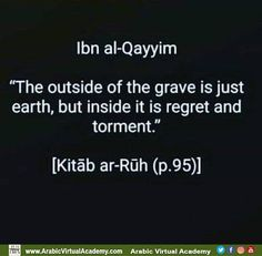 I ask to us to what will be pleasing to Him, Ameen. May He bestow His upon us, Allaahumma Ameen. Religious Quotes, Islamic Quotes, Virtual Academy, Book Stands, Islamic Pictures, Random Quotes, Deen, Audio Books, Allah