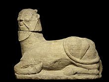 The Bicha of Balazote is an Iberian sculpture that was found in the borough of Balazote in Albacete province (Castile-La Mancha), Spain. Carved of two limestone blocks in the second half of the 6th century BCE