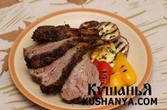 Баранина по-деревенски | Kushanya.Com