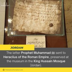 MashaAllah, It's, so good that letter was preserved which part of our prophet Muhammad (PBUH) souvenir and Remembrance for us to see. #Muhammad #Islam