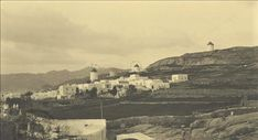 Old Time Photos, Old Pictures, Mykonos, Paris Skyline, Black And White, Painting, Travel, Vintage, Antique Photos