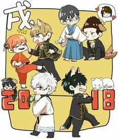 Gintama 2018