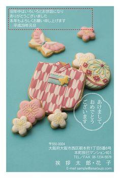 レトロ感溢れる和小物の色とりどりのクッキー。日本ならではのお正月を感じていただけたら幸いです。  #年賀状 #デザイン #キュート