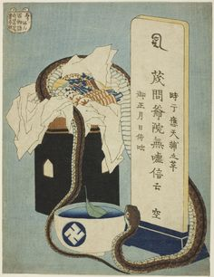 "Katsushika Hokusai  Japanese, 1760-1849, Memorial Anniversary (Shunen), from the series ""One Hundred Ghost Tales (Hyaku monogatari)"""
