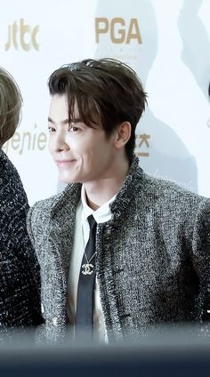 Super Junior Donghae, Dong Hae, Lee Donghae, Korean Celebrities, My Passion, Rapper, Husband, Singer, Kpop