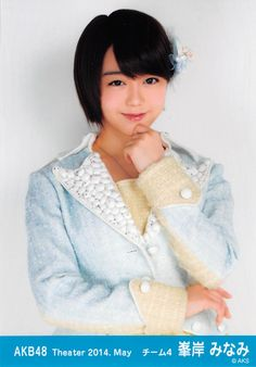 AKB48 Theater 2014.May 峯岸みなみ