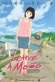 Buy Letter to Momo - Collector's Edition (Includes DVD) from Zavvi, the home of pop culture. Take advantage of great prices on Blu-ray, merchandise, games, clothing and more! Dolby Digital, Beau Film, Sa Pa, Miyazaki, Drama, Letter To Momo, Garden Of Words, Funny Monsters, Comedy Anime