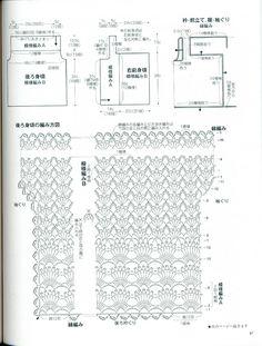 大人に似合う春夏ニットno.3525 2013 - 紫苏 - 紫苏的博客