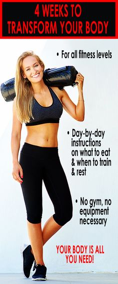 4-week full body fat burning fitness challenge - to whip you into shape.