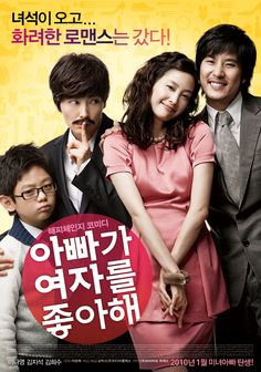 Lady Daddy. (Korean) Comedy - Could this happen in real life? :)