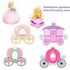 Картинки с каретами и принцессам, высечки