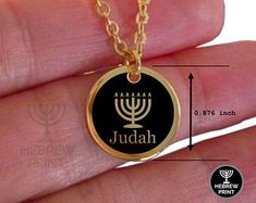 Hebrew Israelite Jewelry & Necklaces For The 12 by HebrewPrint Tribe Of Judah, Gold Necklace, Etsy, Accessories, Jewelry, Jewellery Making, Jewels, Jewlery, Gold Necklaces