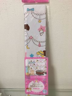 SANRIO Little Twin Stars Kitchen Wall Sheet Oil Dirt Prevention Adhesion Type