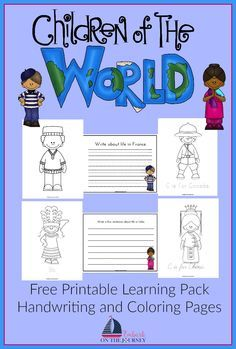 Introduce your children to other cultures with this FREE 75-page Children of the World printable pack. | embarkonthejourney.com