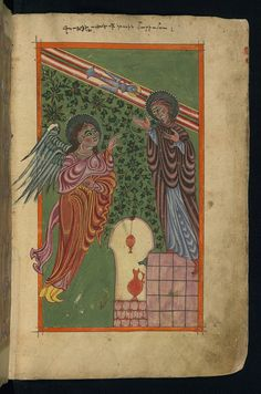 Gospels, Annunciation to the Virgin, Walters Manuscript W.543, fol. 5r | Flickr - Photo Sharing!
