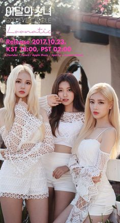 Likes, 6 Comments - Kpop Kpop Girl Groups, Korean Girl Groups, Kpop Girls, Sooyoung, Loona Kim Lip, Blonde Asian, Eye Circles, Olivia Hye, Kpop Fashion