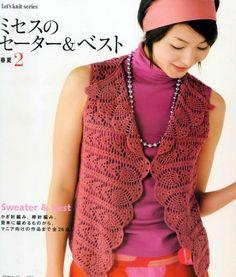 """#353 Chaleco """"Flechas Vino Tinto"""" a Crochet"""
