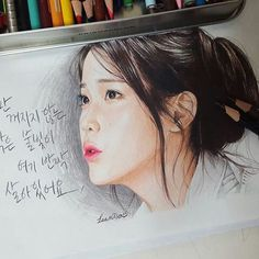 Pencil Art Drawings, Art Sketches, Moon Lovers, Color Pencil Art, Kpop Fanart, Korean Artist, Science And Nature, Traditional Art, Colored Pencils