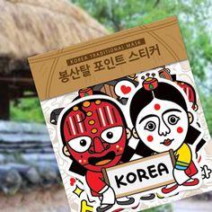 ::Korea Souvenir:: 봉산탈 포인트스티커 Bongsantal Point Sticker