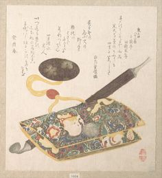 Kubo Shunman - polychrome woodblock print (surimono); ink and color on paper
