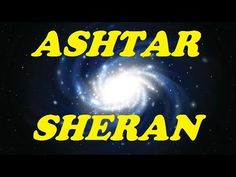 Ashtar Sheran: Our considerations about the end of 2017; Prepare to resi...