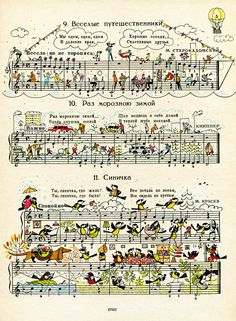 Musical Notes by People Too