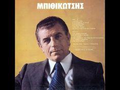 Best Songs, Greek, Movies, Movie Posters, Films, Film Poster, Cinema, Movie, Film