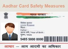 New Aadhaar Card Safety Feature  #aadharsafetyfeature, #uidaisafetymeasure, #aadhaardatasafety