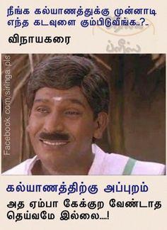 நஙக கலயணததகக மனனட   Neenga kalyanthukku munnadi yentha kadavulai kumbiduvinga 'Vinayakar' Kalyanthukku appuram 'naan kumbidatha deivamae illai'  Posted via Blogaway  Marriage Memes MEMES Tamil Memes