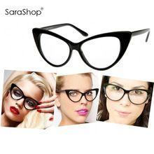 Calidad Chic Cat Eye Sunglasses Women Sexy shades vidrios ópticos moda  marcos de… Gafas Para 8d5fff1a5dcc