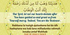 Memorize Rabbana Dua 8 – {Qur'an 3:8} | The Ideal Muslimah