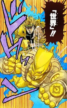 jojo bizarre adventure dio the world