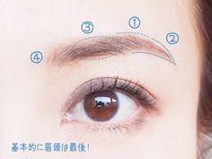 {F594D08E-8264-489D-B195-1C81749F301D} Party Makeup, Eye Makeup, Beauty Make Up, Hair Beauty, Brow Filler, Asian Makeup Looks, Ulzzang Makeup, Eyebrow Tutorial, Threading Eyebrows