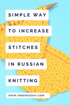 Easy Knitting Projects, Knitting For Beginners, Crochet Stitches, Knit Crochet, Learn How To Knit, Simple Way, The Row, Bar, Hacks