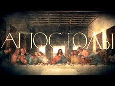 Апостолы (2014) / Фильм 1-й /  Симон Петр