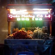 Vietnamese BBQ. Saigon, Vietnam February 22, 2017 #bbq #vietnam