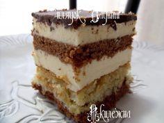 Кулинарные рецепты от Лики: Пляцок «Баунти» Ukrainian Desserts, Russian Desserts, Russian Recipes, Delicious Cake Recipes, Yummy Cakes, Sweet Recipes, Whole Food Recipes, Cake Ingredients, Pie Cake